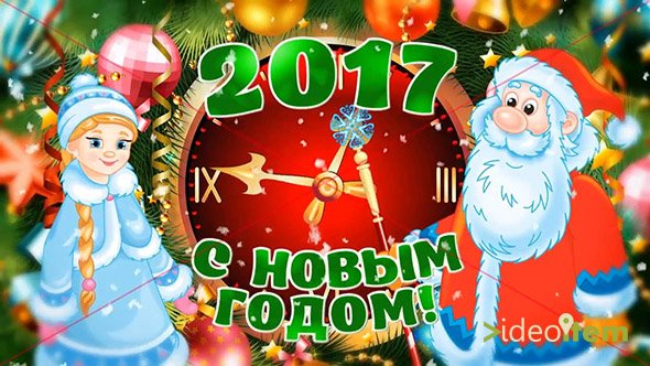 """Новый год-2017"" - Cборник проектов для Adobe After Effects CS6 (windows) и выше"